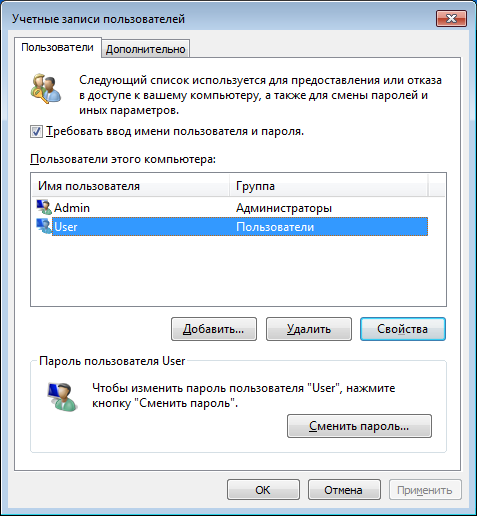 windows7logon1