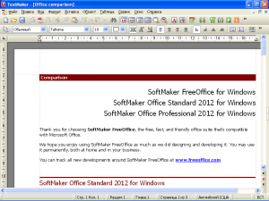 SoftMaker Free Office 2012 TextMaker