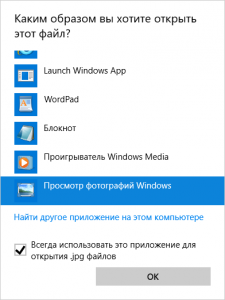 windowsphotoviewer4