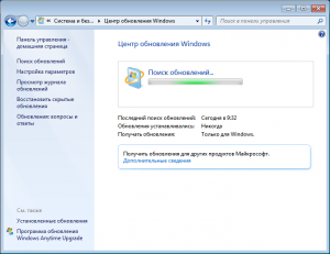 windows7update1