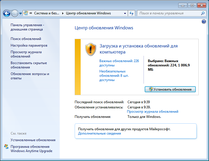 windows7update2
